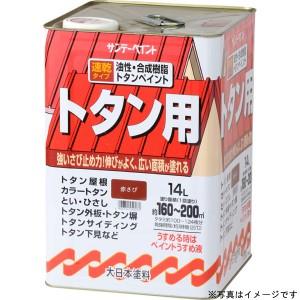 SP油性トタンA ミドリ 14L #145UF【イージャパンモール】
