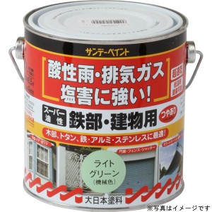 SPスーパー油性建物 クリーム 700M #251032【イージャパンモール】