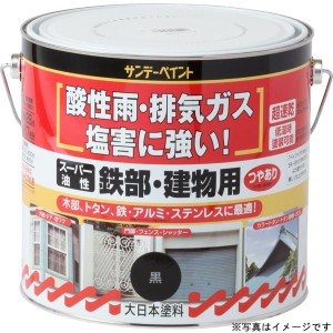 SPスーパー油性建物 アイボリー 3L #251452【イージャパンモール】