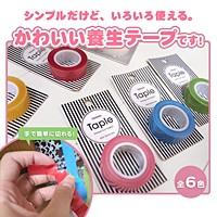 寺岡製作所 かわいい養生テープ「Taple」 透明15mmx5m【ホームセンター・DIY館】