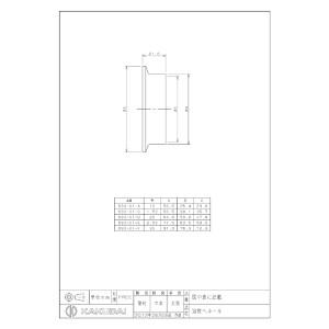 カクダイ 690-01-F 溶接へルール/3S 690-01-F【イージャパンモール】