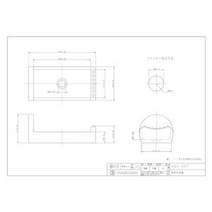 カクダイ 493-057 角型手洗器 493-057【イージャパンモール】