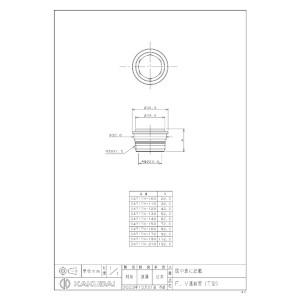 カクダイ 0471TN-110 F.V.連結管(T型) 0471TN-110【イージャパンモール】