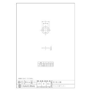 カクダイ 101-332 クランク用パッキン 101-332【イージャパンモール】