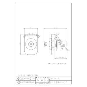 カクダイ 6401-20 ヘッダー管用テストプラグ 6401-20【イージャパンモール】