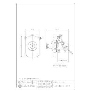 カクダイ 6401B-16 ヘッダー管用テストプラグ 6401B-16【イージャパンモール】