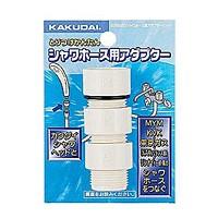 kvk シャワーホース 交換の画像