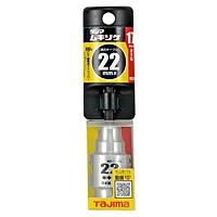 タジマ ムキソケ 22クリアケース【日用大工・園芸用品館】