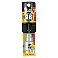タジマ ムキソケ 38クリアケース【日用大工・園芸用品館】