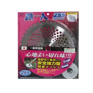 ハウスBM 鉄人軽量型 新宮タイプ #480【イージャパンモール】