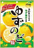 ★まとめ買い★ ライオン菓子 ゆずのど飴 ×6個【イージャパンモール】