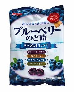 ★まとめ買い★ 明治産業 ブルーベリーのど飴 ×10個【イージャパンモール】