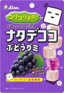 ★まとめ買い★ ライオン菓子 ナタデココぶどうグミ ×10個【イージャパンモール】