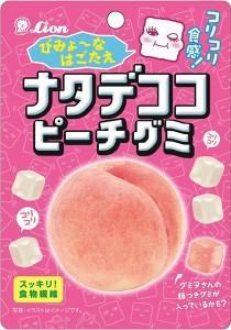 ★まとめ買い★ ライオン菓子 ナタデココピーチグミ ×10個【イージャパンモール】
