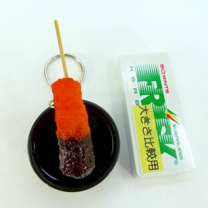 食品サンプルキーホルダー 串揚げ 串カツ GS-048 グルメキーホルダー,とんかつ,和食,Japanese Food Sample