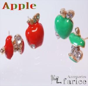 リンゴ&キラキラのかじったリンゴのフェミニンピアス 赤ver 緑ver