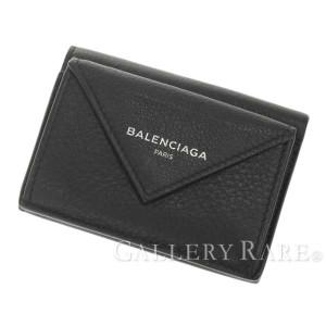 uk availability 0ec8d 09809 バレンシアガ balenciaga ミニ財布 のおすすめ/人気ファッション通販