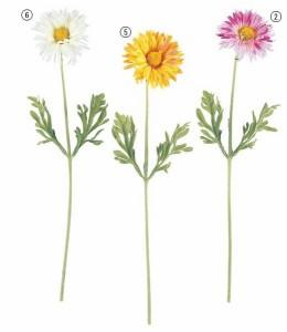 造花 フラワー 観葉植物 花束 ミニデージー  [FLSP1744]【フェイク グリーン 資材  フラワー アレンジメント】