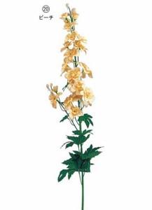 造花 フラワー 観葉植物 花束 デルフィニウム  [FLSP7299]【フェイク グリーン 資材  フラワー アレンジメント】