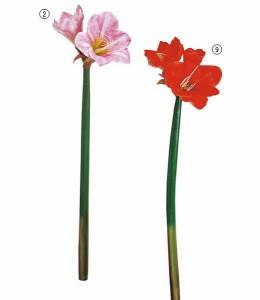 造花 フラワー 観葉植物 花束 アマリリス  [FLSP1261]【フェイク グリーン 資材  フラワー アレンジメント】