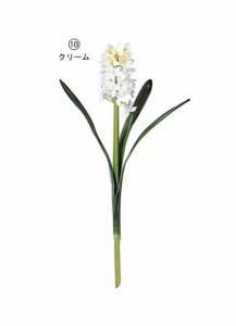 造花 フラワー 観葉植物 花束 ヒアシンス  [FLSP1564]【フェイク グリーン 資材  フラワー アレンジメント】