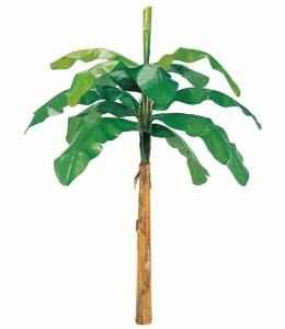 造花 フラワー 観葉植物 240cm バナナツリー [LETR3225]【フェイク グリーン 資材  フラワー アレンジメント】