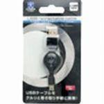 """""""◆即日発送◆PSPCYBER・USB巻き取りケーブル(PSP用)(PSP-3000/PSP-2000/PSP-1000対応)新品"""""""