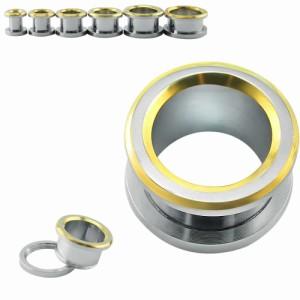 ゴーリキトンネル ボディピアス 2G 2ゲージ 0G 0ゲージ 00G 00ゲージ 12mm 12.0mm 14mm 14.0mm 16mm 16.0mm シンプル ゴールド 金色 ボデ