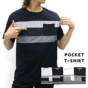 5c19d8cccf014 送料無料 Tシャツ 半袖 メンズ ポケット付き Tシャツ トップス切替 おしゃれ カジュアル