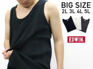 【送料無料】【大きいサイズ】【EDWIN】【タンクトップ】メンズ 大きいサイズ メンズファッション 2L 3L 4L 5L カットソー インナー
