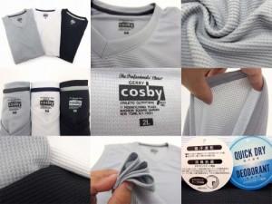 送料無料 大きいサイズ cosby タンクトップ インナー メンズ レディース 部屋着 シンプル 無地 キレイめ ワンポイント スポーツ