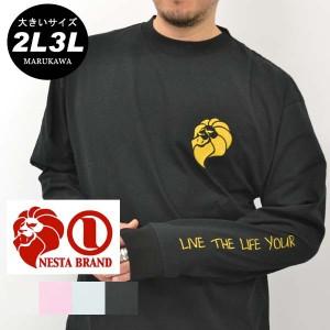 【送料無料】【大きいサイズ】 NESTA BRAND ネスタブランド 天竺素材 全4色 2L 3L ライオンマーク刺繍 長袖Tシャツ