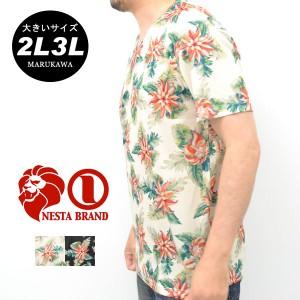 【送料無料】【大きいサイズ】 3L 4L 5L メンズ Tシャツ 半袖【キングサイズ 2L 3L 夏 マルカワ ストリート ライオン メッシュ
