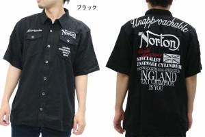 【送料無料】【大きいサイズ】【Norton】【シャツ】【半袖】シャツ メンズ 大きいサイズ メンズファッション 3L アウター カットソー