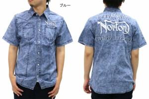【送料無料】【大きいサイズ】【Norton】【シャツ】【半袖】シャツ メンズ 大きいサイズ メンズファッション 2L 3L 4L 5L デニムシャツ