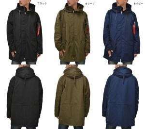【送料無料】【大きいサイズ】 フライトジャケット ミリタリージャケット コート ジャケット ブルゾン メンズ メンズファッション