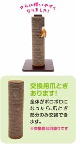 【C】猫壱 バリバリツリー