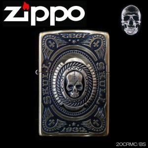 ZIPPO ジッポー カレッジリングメタル 3Dタイプ スカル&クロス いぶし立体加工 20CRMC-BS