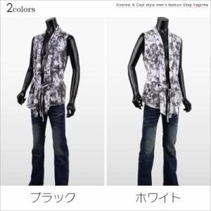 カーディガン 夏 メンズ ノースリーブ カーデ ゴシック ムラ染め ロングカーデ B280608-01