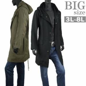 モッズコート 大きいサイズ メンズ ミリタリーコート BIGサイズ ビッグサイズ M51 秋 冬 C010926-01