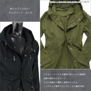モッズコート メンズ コート ミリタリー ハーフコート ロングコート 秋 冬 CG-O137005
