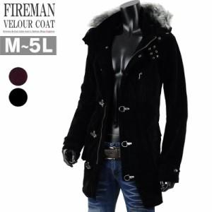 コート メンズ ミリタリー ロングコート ファイヤーマン コート ベロア ベルベット 中綿コート ゴシック EX-O137006