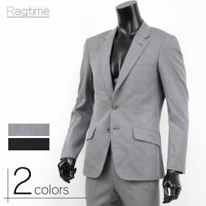 ジャケット メンズ テーラードジャケット テーラード ツイル ドレス 黒 グレー トラッド G260213-01の画像