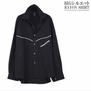 レーヨンシャツ オーバーサイズ メンズ 長袖シャツ ドロップショルダー 流行り ゆったり シャツ R020306-08