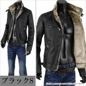 ライダースジャケット メンズ ジャケット ライダース レザージャケット ボア PUレザー 合成皮革 VK-O137001