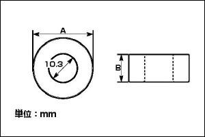 KITACO[キタコ]:【コンビニパーツ】アルミスペーサーカラー(5mm厚)/φ10用・26mm(2個入)