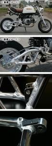 G-Craft[Gクラフト]:トラススイングアーム(20cmロングモノショック)/モンキー・ゴリラ