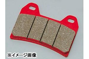 DAYTONA[デイトナ]:赤パッド<KAWASAKI>/バルカン1500クラシックツアラー(左側)(フロント)