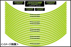 MDF:リムストライプ 10mmタイプ/19インチ対応