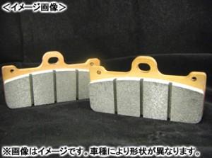 ZCOO[ジクー]:ZCOOブレーキパッド(セラミック シンタード タイプC)/CBR929RR (00-01) (北米仕様)